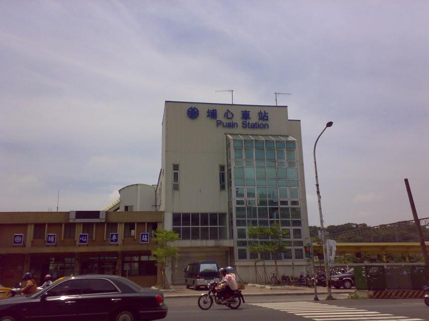 96年埔心車站-2