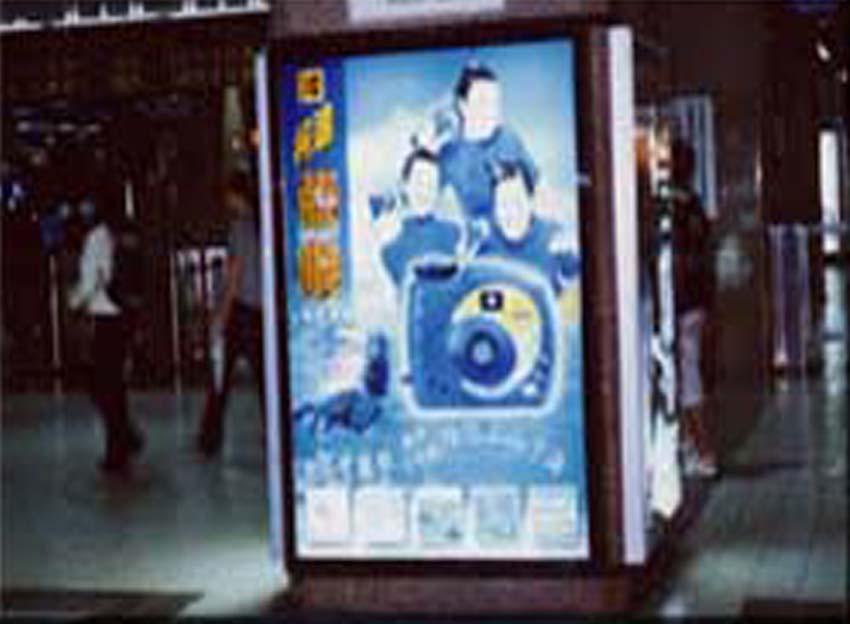 A15台北捷運