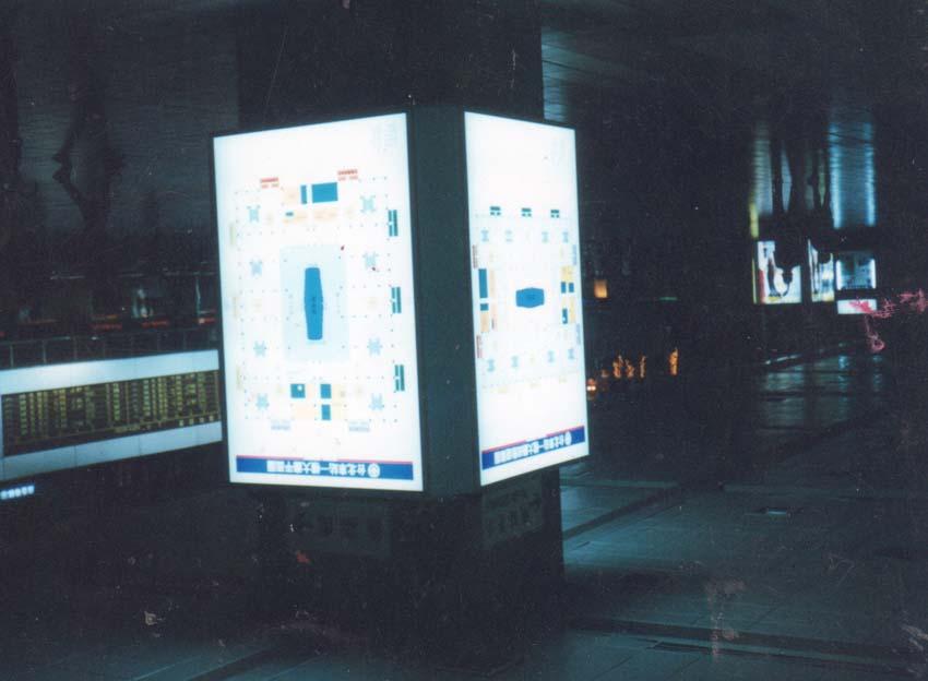 A11台北車站