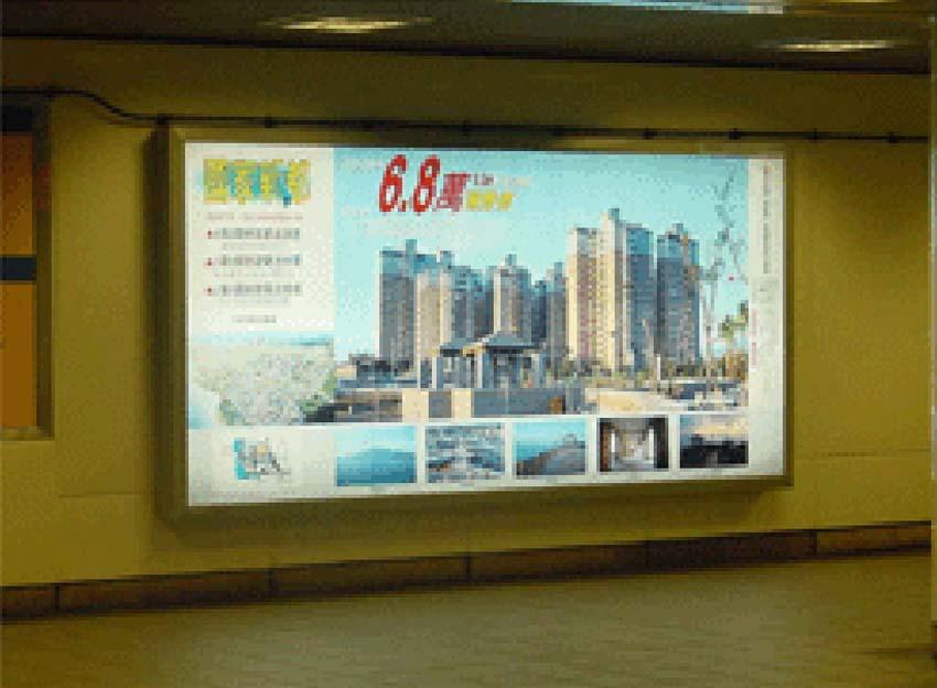 A51捷運新中線