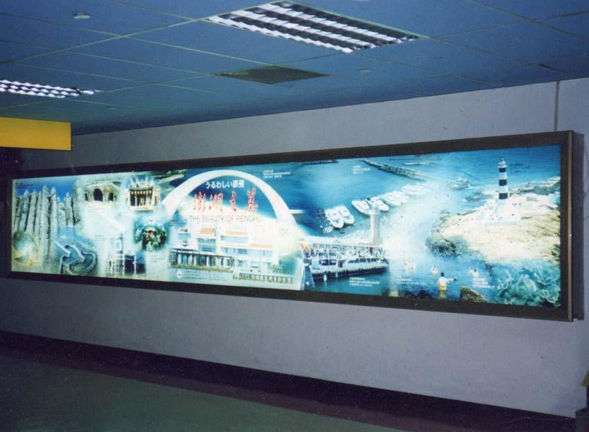 A30松山機場
