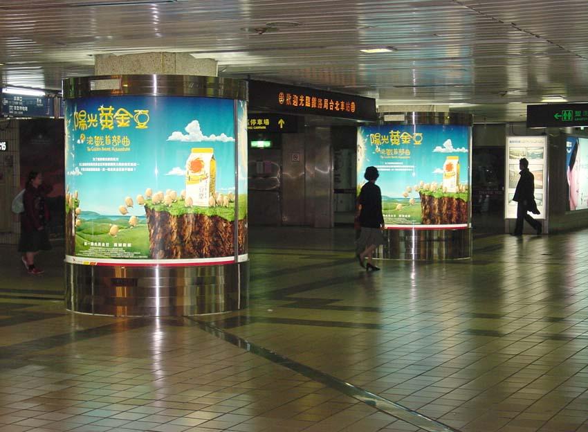 A47臺北台鐵捷運車站