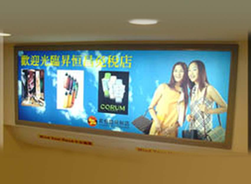 A40昇順昌免稅店