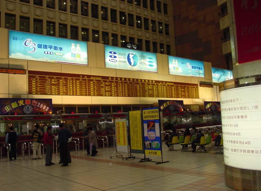 A46臺北台鐵捷運站