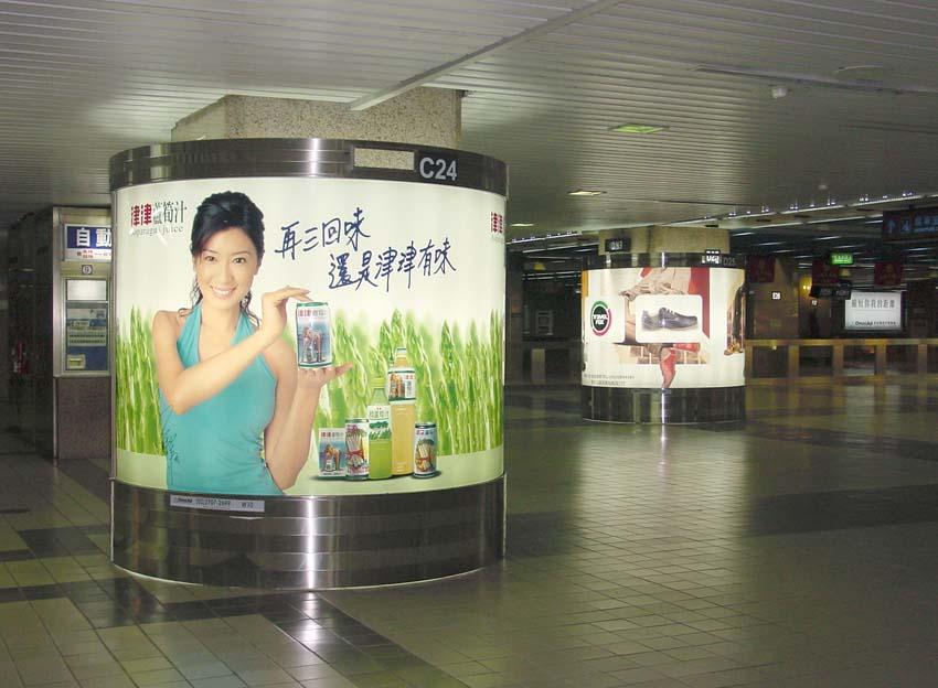 A48臺北台鐵捷運站