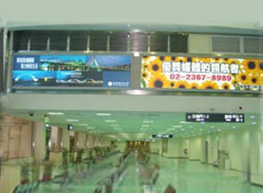 A61台東機場