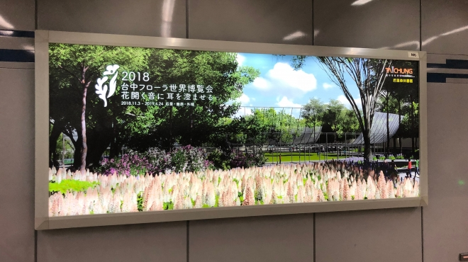 107年 臺北大眾捷運