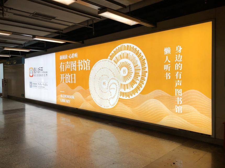 108年上海浦東機場