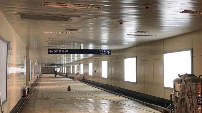 2019_Circular Line-Taipei metro