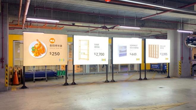 2020_IKEA-Taichung Branch