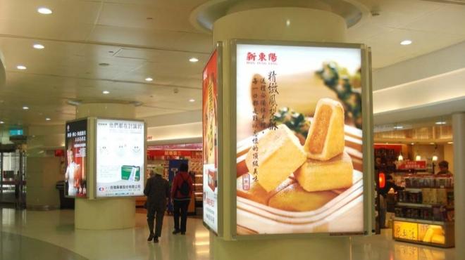 99年_台北國道客運站媒體燈箱