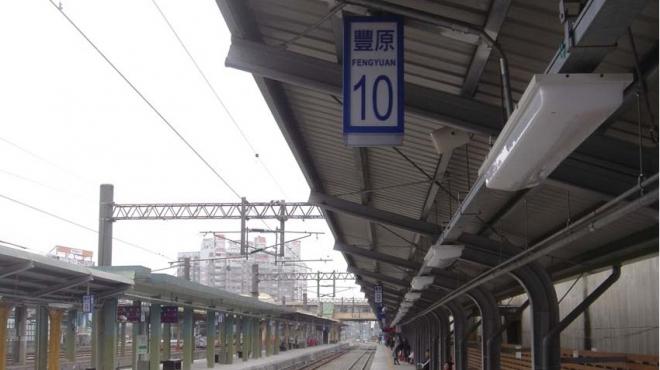 99年_台鐵豐原車站旅運標誌工程