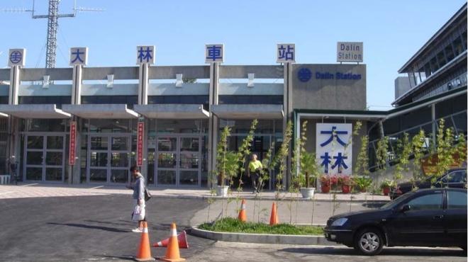 97年_臺鐵大林車站旅運標誌工程