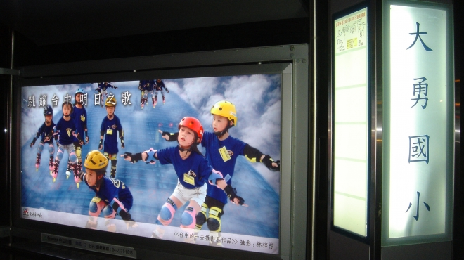 94年_台中公車候車亭媒體燈箱