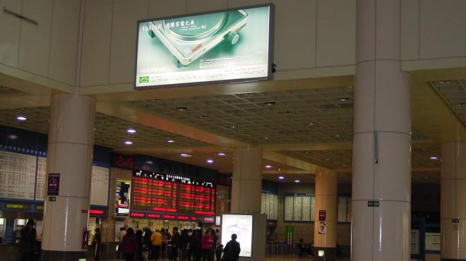 92年_三鐵共站板橋站媒體燈箱