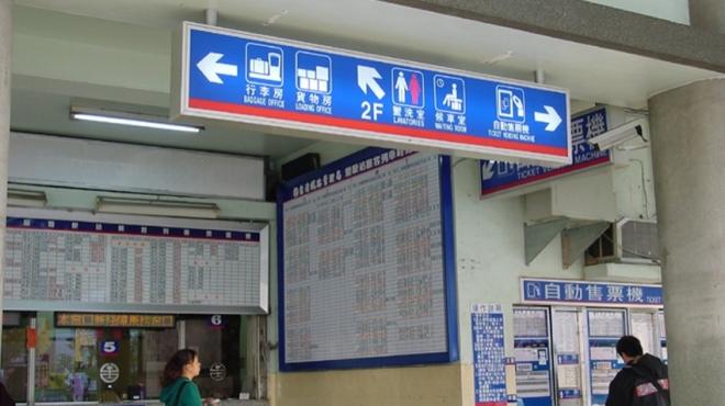 87年_豐原火車站指標燈箱