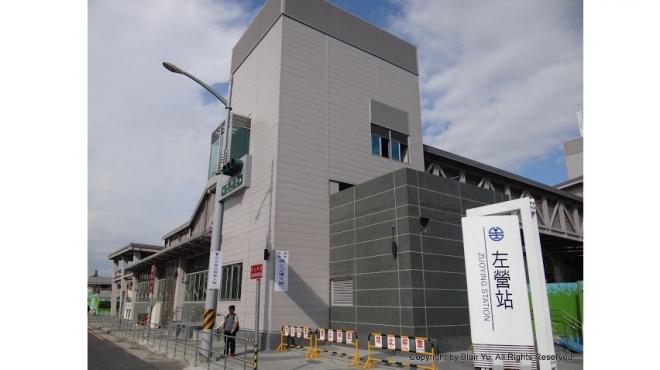 103年_台鐵左營車站旅運標誌工程