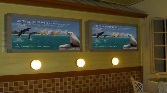 93年_花蓮海洋公園媒體燈箱