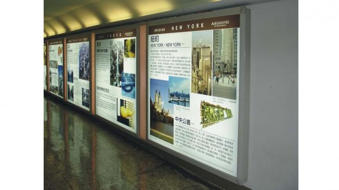 94年_台鐵台南車站媒體燈箱