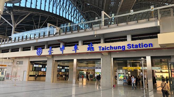 105年_臺鐵台中車站旅運標誌工程