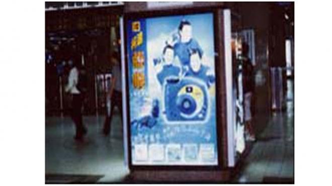 84年_台北中山地下街媒體燈箱