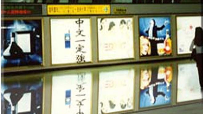 86年_桃園國際機場媒體燈箱
