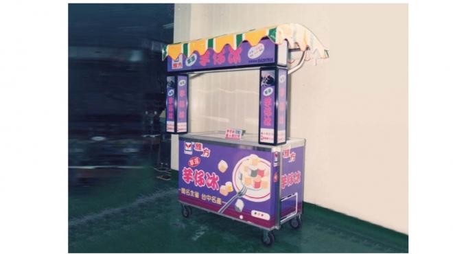 83年_雅方冰品販賣車燈箱