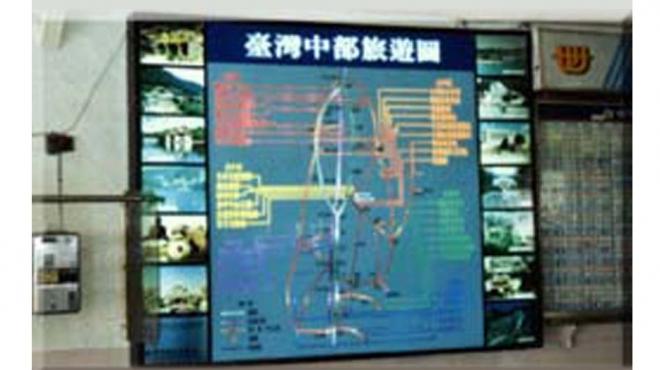 83年_交通部觀光局廣告宣導燈箱