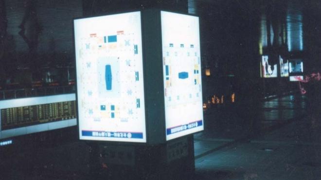 84年_台北火車站內柱面樓層標示資訊燈箱