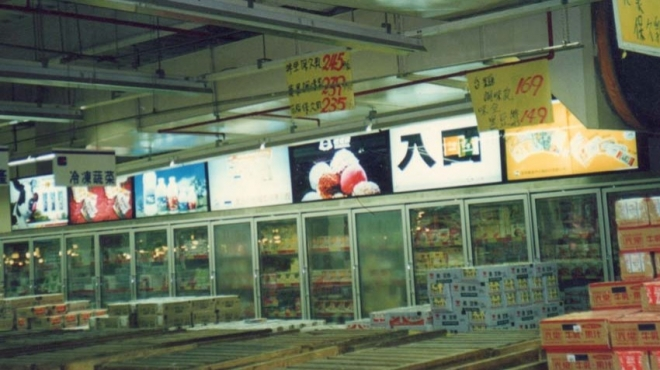 85年_台南鴻利多量販店媒體燈箱二期