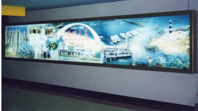 87年_台北國際松山機場媒體燈箱