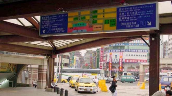 89年_台鐵臺中站站塌位置燈箱