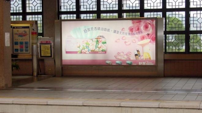 90年_臺北捷運淡水站媒體燈箱