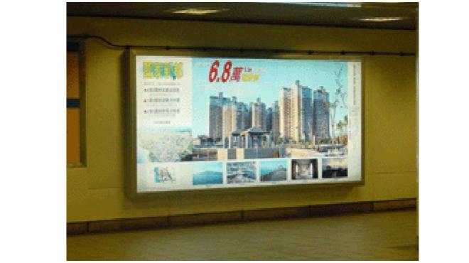 91年_捷運新中線媒體燈箱