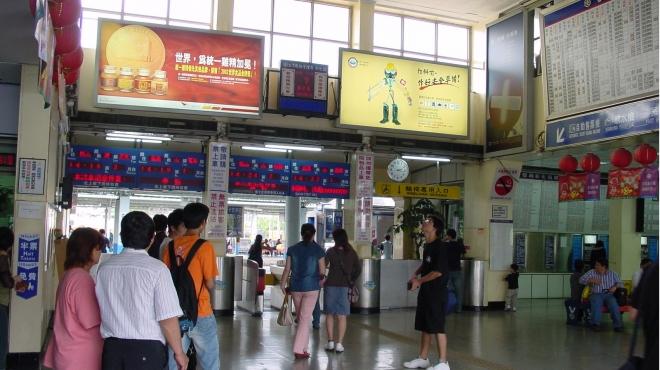92年_台鐵彰化車站媒體燈箱