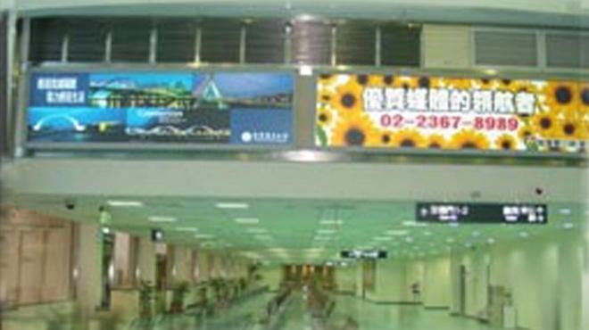 93年_台東機場媒體燈箱