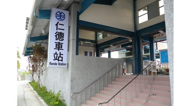 101年_臺鐵仁德車站旅運標誌工程