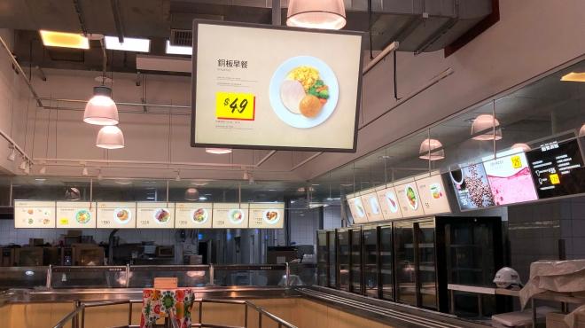 108年_IKEA宜家家居-台中店