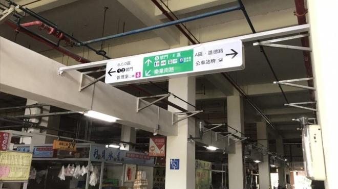 106年_台中建國市場