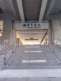 潭子車站旅運標誌