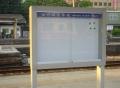 94年新竹站