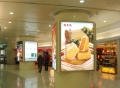 A81台北京站
