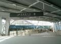 A74新烏日車站