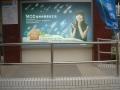 中華電信01