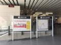 豐原車站導覽圖