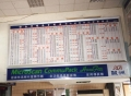 A5新竹站