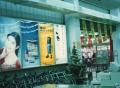 A18斗六量販店