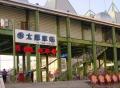 A49太原車站