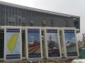 101台鐵竹北站 旅運標誌工程