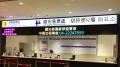 台中國光客運